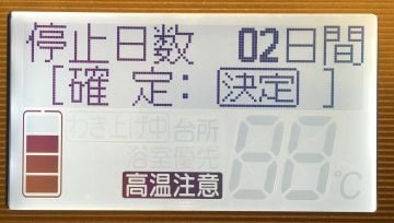 20160301