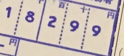 20160330a