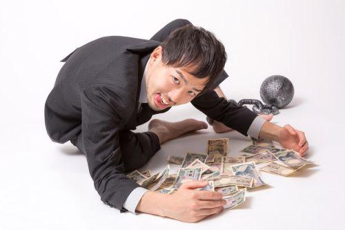 money0000_500